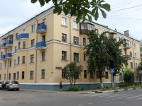 Voskresensk, Pobedy st, house 18. Apartment house