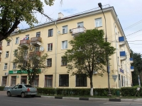 Voskresensk, Pobedy st, house 20. Apartment house
