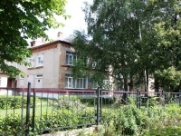 Voskresensk, Pobedy st, house 32. governing bodies