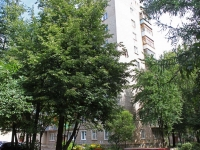 Voskresensk, Pobedy st, house 33. Apartment house