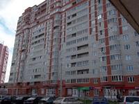 Voskresensk, Zelinsky st, house 2. Apartment house