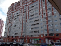 Voskresensk, Zelinsky st, house 4. Apartment house