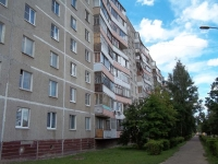 Voskresensk, Zelinsky st, house 20. Apartment house