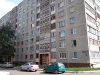 Voskresensk, Tsesis st, house 16. Apartment house