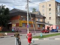Voskresensk, Lermontov st, house 2А. health center