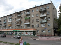 Voskresensk, Lermontov st, house 2. Apartment house