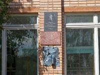 Воскресенск, школа №20, улица Маркина, дом 3