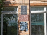 Voskresensk, school №20, Markin st, house 3