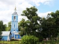 Воскресенск, храм Святителя Иоанна Златоустаулица Новлянская, храм Святителя Иоанна Златоуста