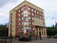 Воскресенск, улица Хрипунова, дом 5. офисное здание