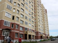 Voskresensk, Khripunov st, house 8. Apartment house