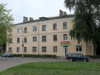 Voskresensk, Sovetskaya st, house 13А. Apartment house