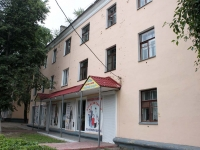 Voskresensk, Sovetskaya st, house 13Б. Apartment house