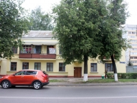 Voskresensk, Sovetskaya st, house 16. Apartment house