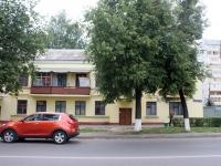 Воскресенск, Советская ул, дом 16
