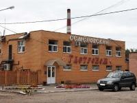 "Voskresensk, factory ЗАО ""Воскресенскхлеб, Standartnaya st, house 13"