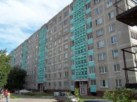Voskresensk, Engels st, house 12. Apartment house