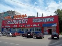 Воскресенск, Энгельса ул, дом 14