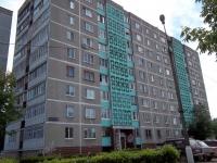 沃斯克列先斯克,  , house 17. 公寓楼