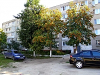Voskresensk, Berkino st, house 1. Apartment house