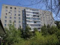 Voskresensk, Berkino st, house 2. Apartment house
