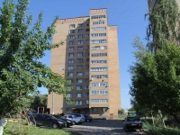 Voskresensk, Berkino st, house 6. Apartment house