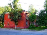 Воскресенск, улица Ленинская, дом 1. многоквартирный дом