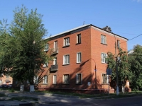 Voskresensk, Leninskaya st, house 2. Apartment house