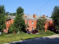 Воскресенск, улица Ленинская, дом 5. многоквартирный дом