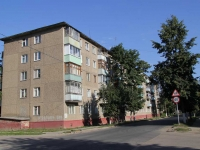 Voskresensk, Leninskaya st, house 8. Apartment house