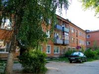 Voskresensk, Leninskaya st, house 12. Apartment house
