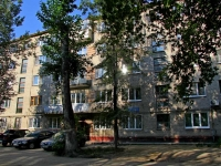 Voskresensk, Leninskaya st, house 14. Apartment house
