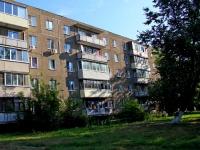 Воскресенск, улица Ленинская, дом 18. многоквартирный дом
