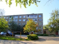 Voskresensk, Leninskaya st, house 18. Apartment house