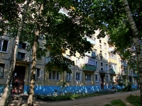 沃斯克列先斯克, Leninskaya st, 房屋 19А. 公寓楼
