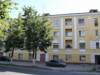 Voskresensk, Leninskaya st, house 21. Apartment house