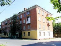 Voskresensk, Leninskaya st, house 25. Apartment house