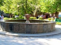 Voskresensk, fountain