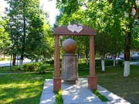 Voskresensk, sculpture