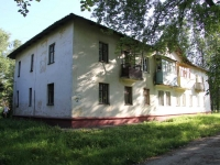 Voskresensk, Karl Marks st, house 2. Apartment house