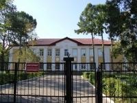 沃斯克列先斯克, Karl Marks st, 房屋 6А. 寄宿学校