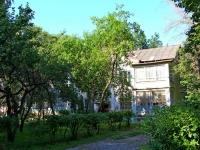 沃斯克列先斯克,  , house 9А. 公寓楼