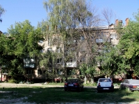 Voskresensk, Karl Marks st, house 10. Apartment house
