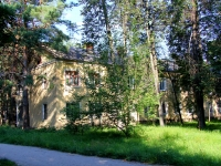 Воскресенск, улица Карла Маркса, дом 11. многоквартирный дом