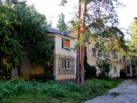 Voskresensk, Karl Marks st, house 11. Apartment house
