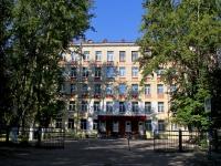 Voskresensk, lyceum №6, Karl Marks st, house 12