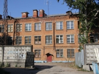 Voskresensk, housing service №6, Karl Marks st, house 13