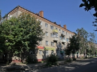 Voskresensk, Karl Marks st, house 14. Apartment house