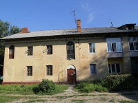 沃斯克列先斯克,  , house 15А. 公寓楼
