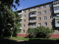 沃斯克列先斯克,  , house 16А. 公寓楼